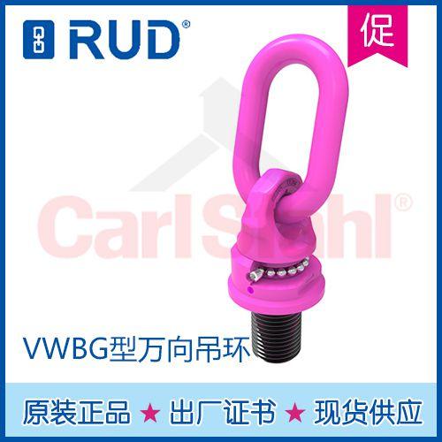 RUD吊环是如何在工厂中炼成的