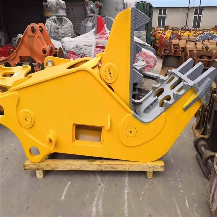 液壓粉碎鉗 液壓粉碎機 液壓鉗 挖掘機屬具現貨直銷