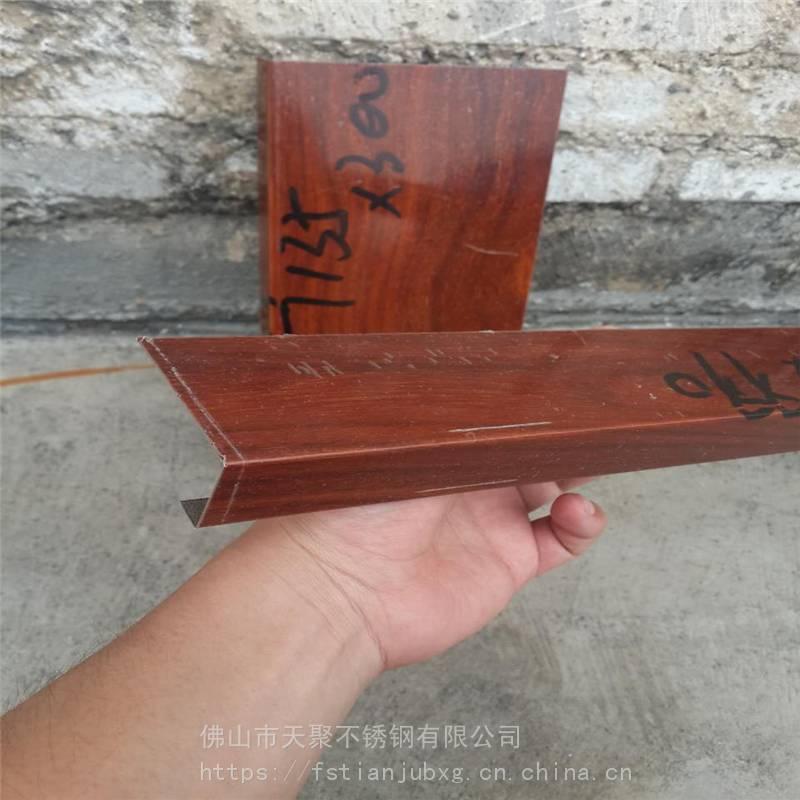 304入户防盗门用转印木纹板 仿木纹不锈钢门皮 可折弯红古铜