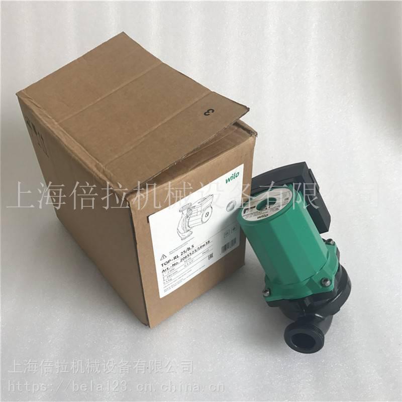 TOP-S80/10冻干机循环泵WILO威乐东莞代理商