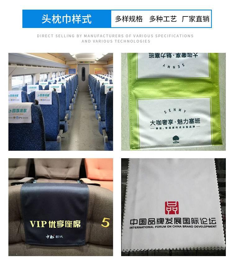 出租车头套广告价位/长途车广告头枕套规格/大巴车广告帽套