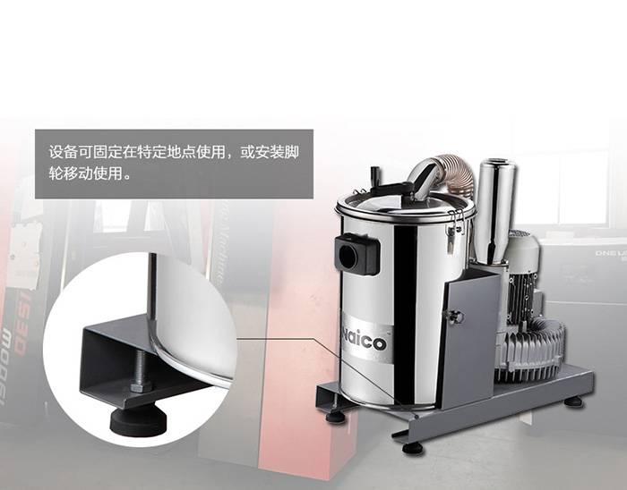 防爆工业吸尘器-工业吸尘器-集合达厂家(查看)