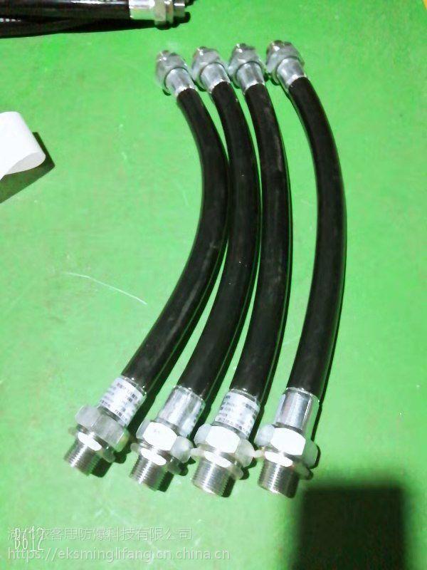 依客思供应LCNG-DN50*1000防爆挠性连接管