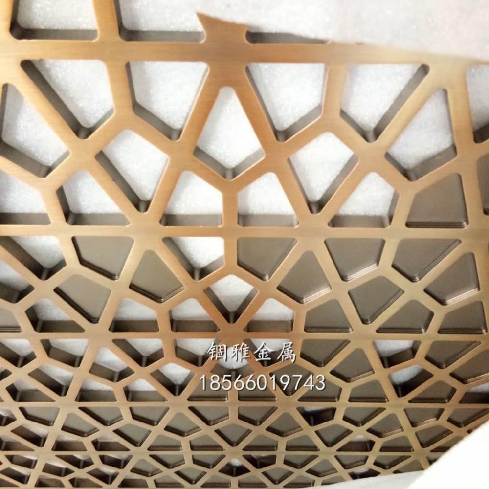 仿铜铝板雕刻镂空花格屏风