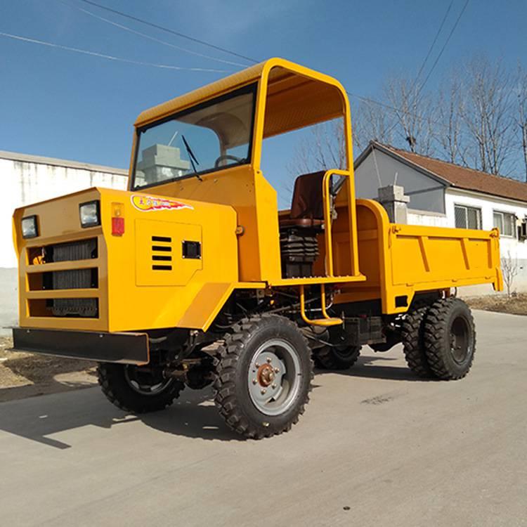 小型单杠农用四不像运输车 矿用自卸翻斗车 小型拉土车厂家