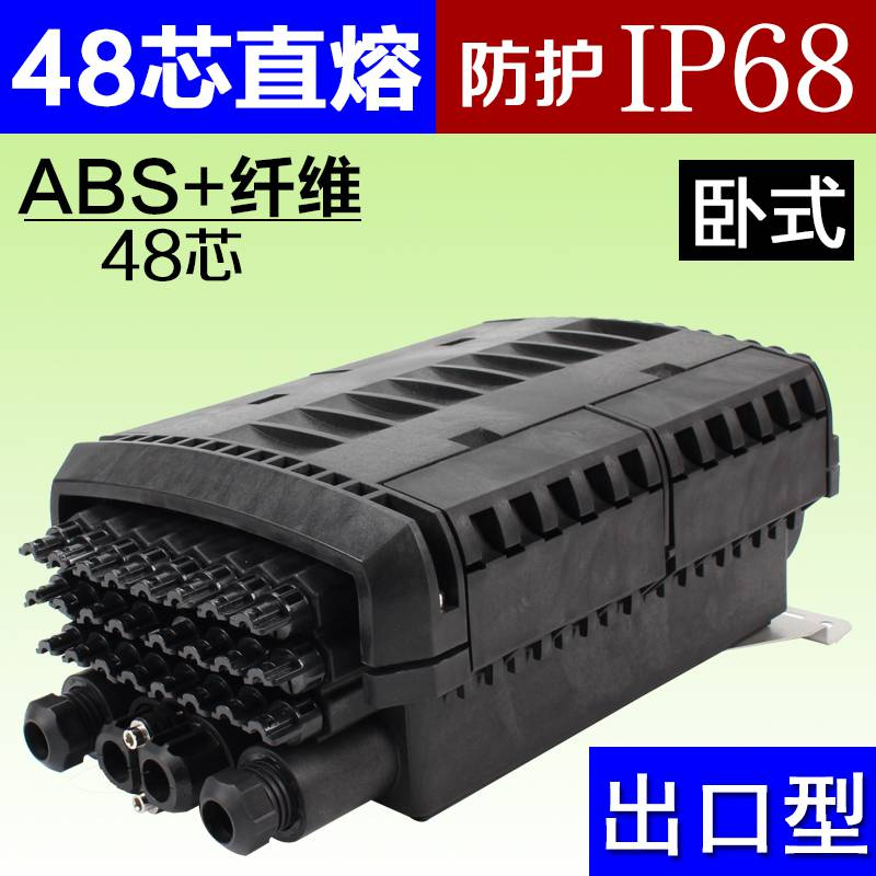 防爆款接续盒I防水等级P68