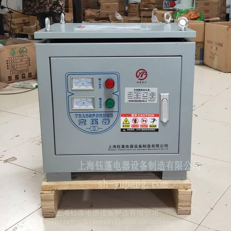 上海钰蓬牌单相变压器DG-10KVA 单相660V转220V变压器 工地隧道矿山专用