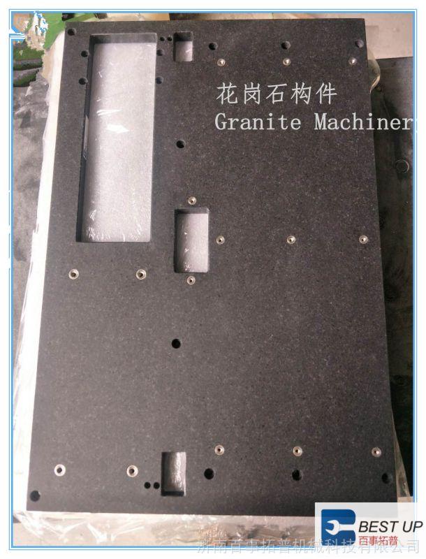 花岗石高精密机械构件和复杂化按图纸定制