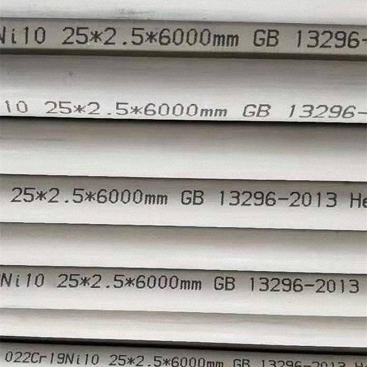 S32750双相不锈钢管双相不锈钢的优点和缺点