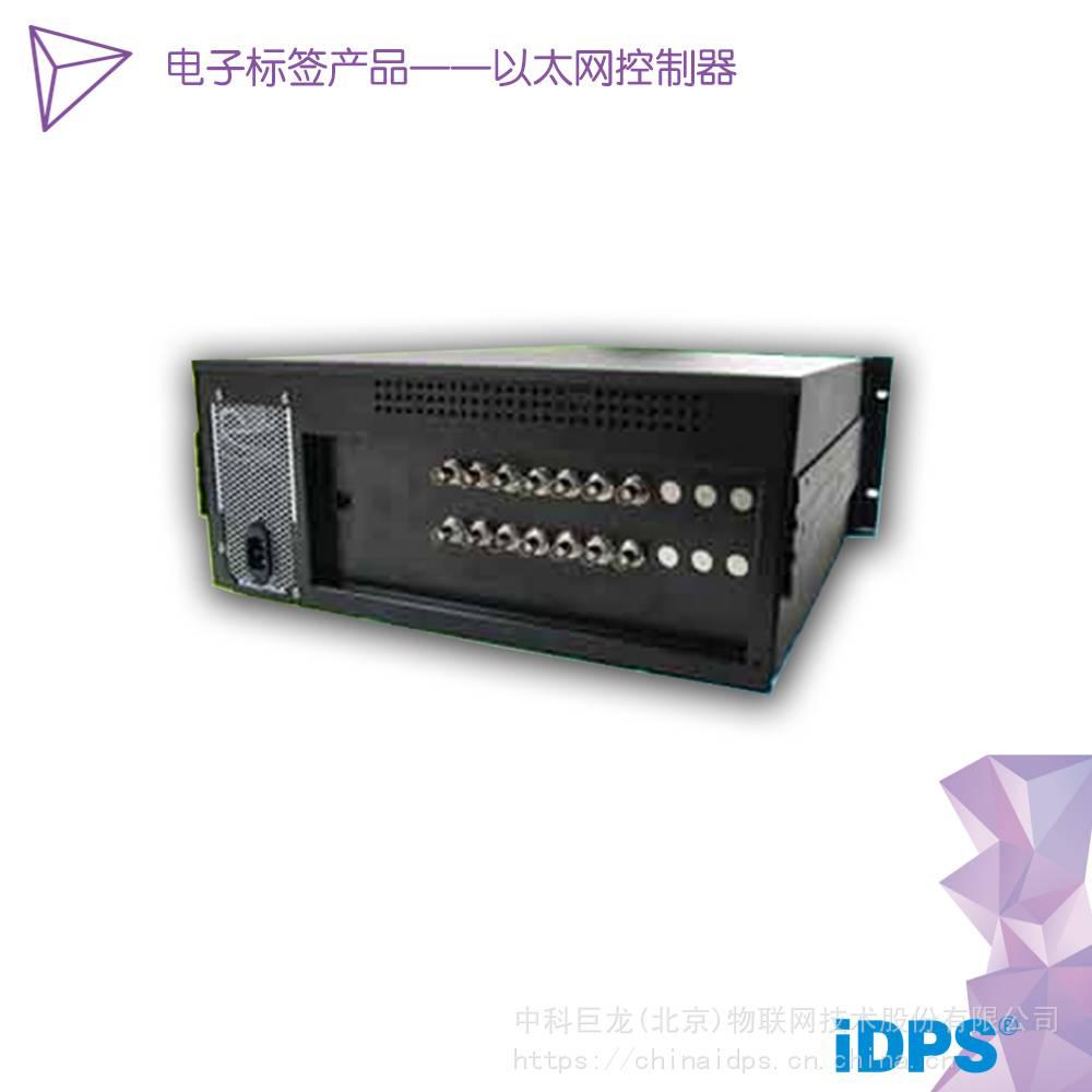 电子标签控制器拣货标签灯光拣选系统智能分拣以太网控制器
