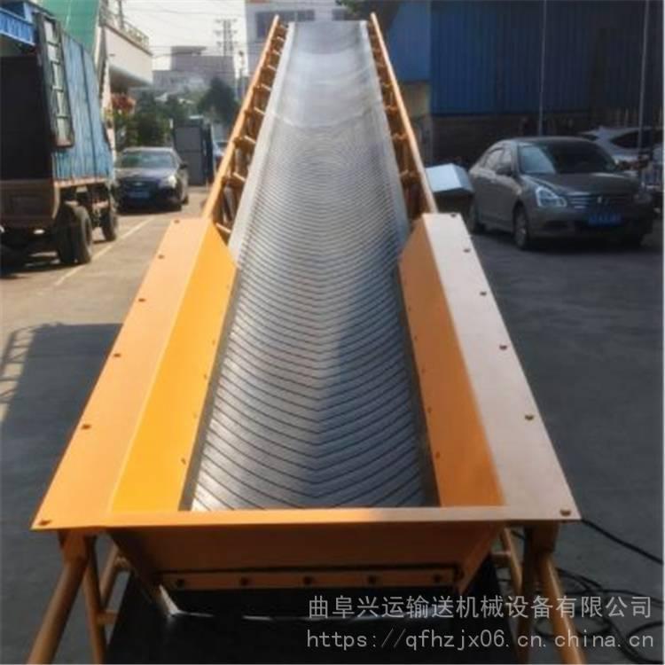 粮食装卸皮带输送机 V型槽带式输送机KL