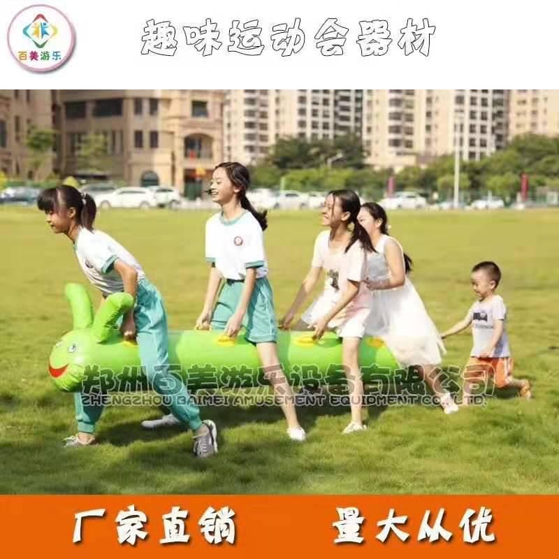 山东枣庄户外体育趣味道具,学校运动会器材给生活注入新活力