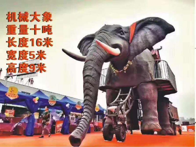 机械大象展览租赁 机械大象资源供应商