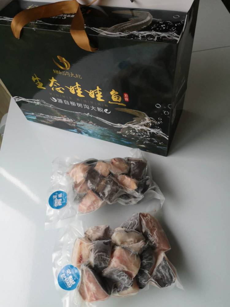 速凍冰鮮娃娃魚肉禮盒,娃娃魚送禮,娃娃魚禮品