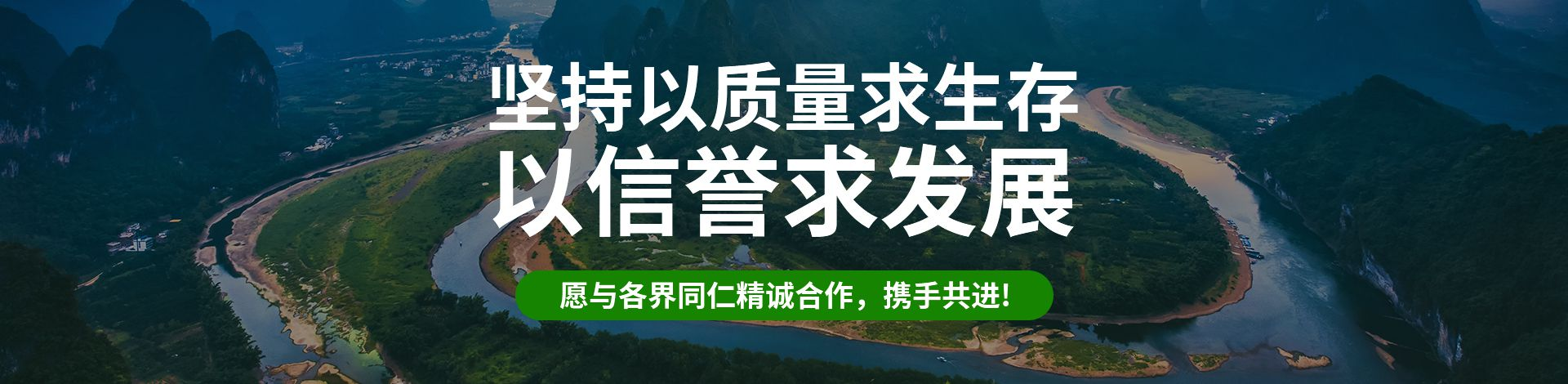 江西省五丰陶瓷有限公司