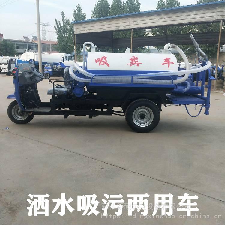 河南濮阳三轮吸粪车价格 小型吸粪车在哪有卖的 3吨吸粪车大概多少钱一辆