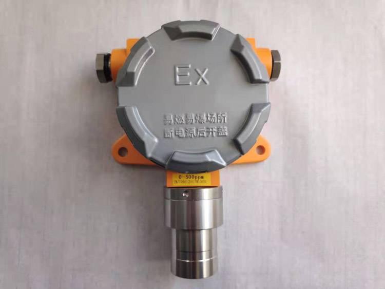 十氟化二硫探头,S2F10十氟化二硫气体检测报警器探头固定式,电化学原理用于ppm毒性检测