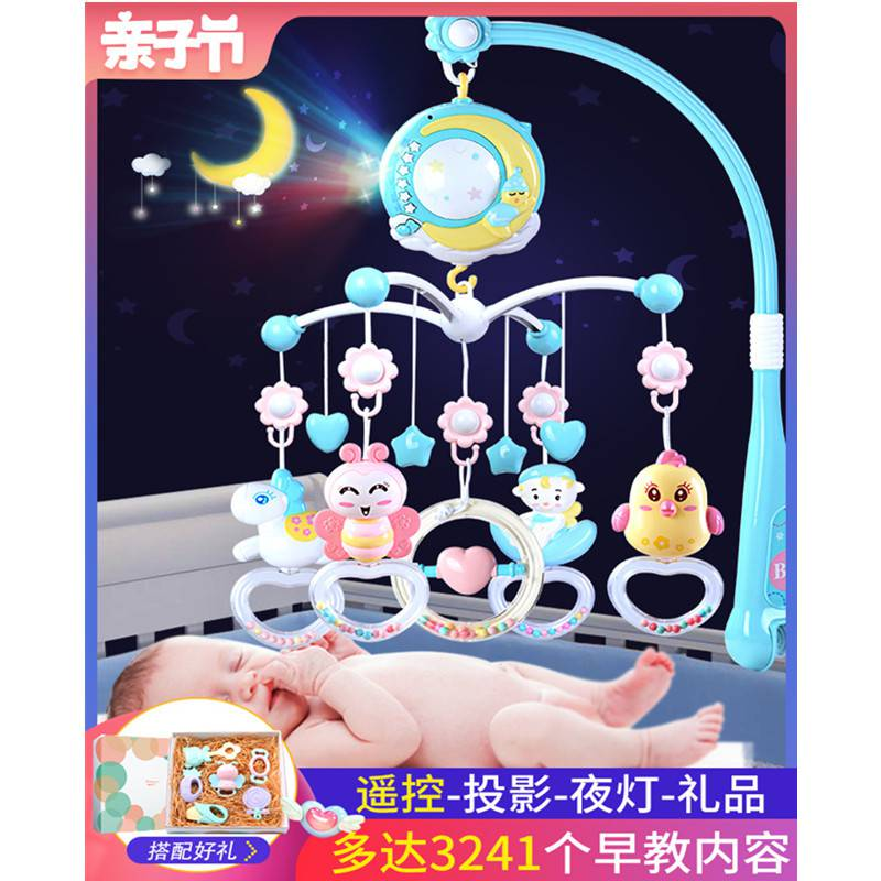 厂家直销新生儿玩具床铃 0-3岁宝宝有声会动早教益智摇铃玩具批发