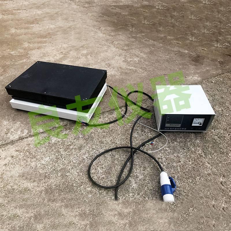 赶酸石墨电热板智能型液晶电热板 LY-450AF/BF/DF分体式石墨电热