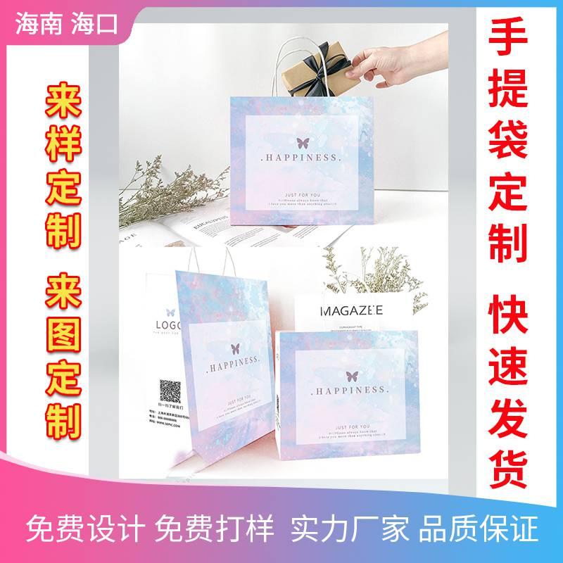 海口印刷厂 海南水产宣传纸袋印刷 外卖包装袋造型美观
