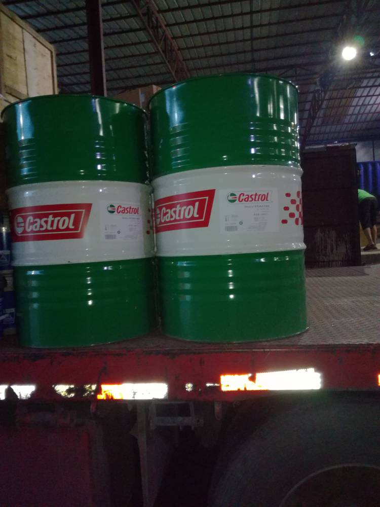 BP嘉实多 Syntilo 9954 抗乳化 全合成水溶性冷