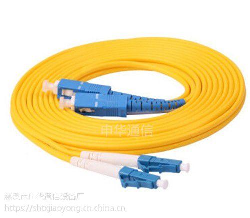 电信级单模和双模光纤跳线
