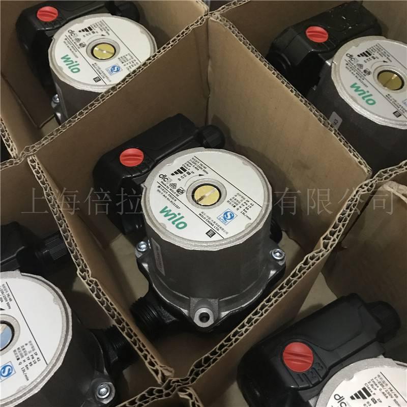 德国威乐水泵RS15/6地暖循环泵批发价格