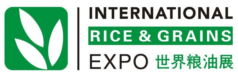 2019第13届广州国际优质大米及品牌杂粮展览会