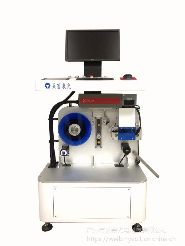 铝电解电容胶管激光刻印机 莱塞PET PVC PO套管激光在线喷码机
