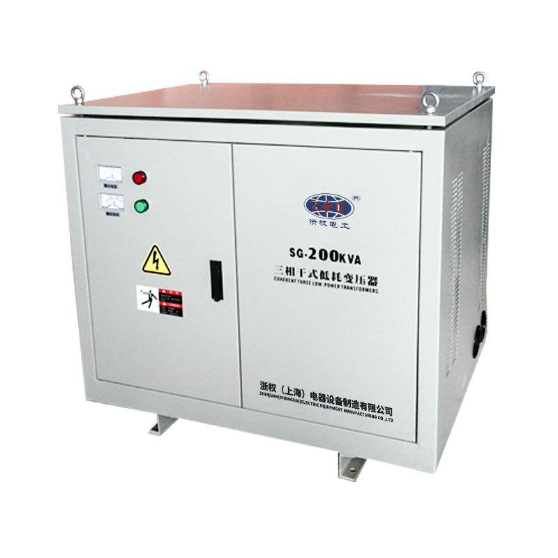 厂家直销380v变220V三相变压器50KVA