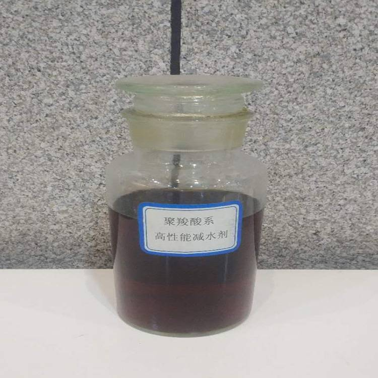 大量供应减水剂母液的厂家