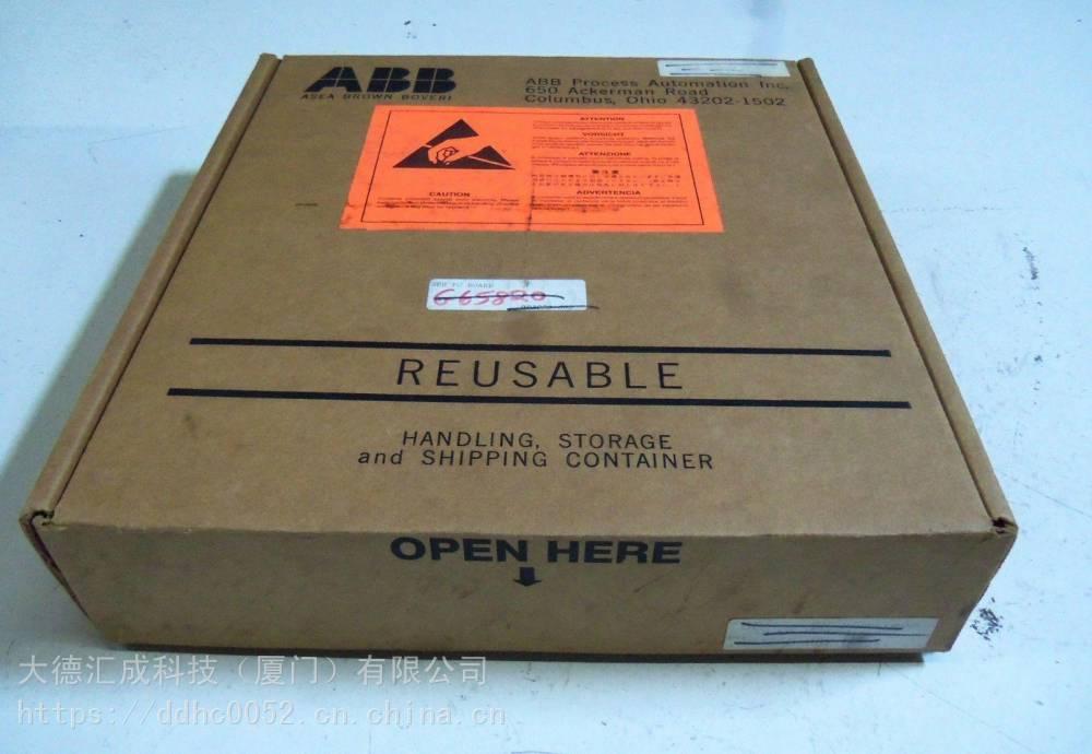 NEW AVTRON A14857 DCS集散式控制系统,机器人备件