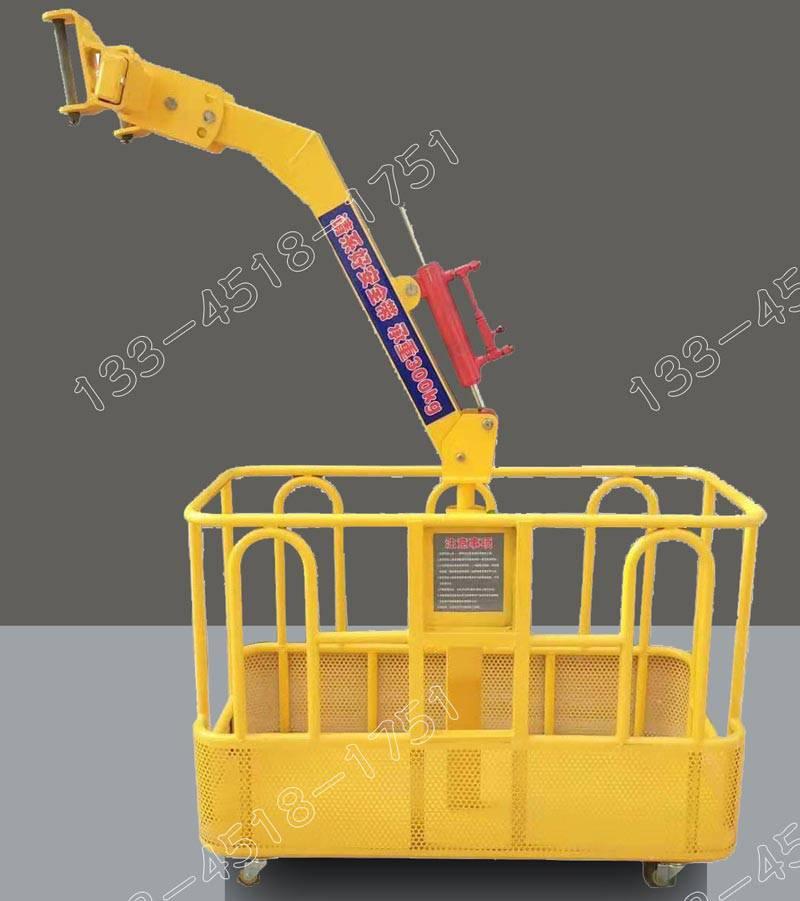 1.35米高空车吊篮自动平衡厂家批发