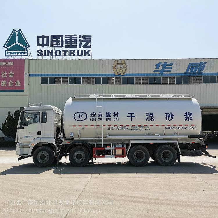 滄州國五砂漿車卸料操作視頻