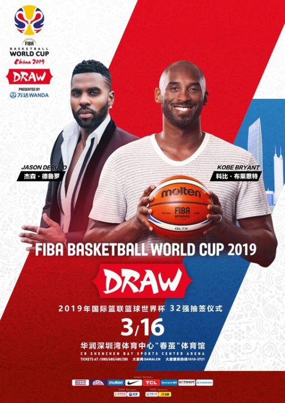 科比-布莱恩特、杰森-德鲁罗出席2019国际篮联篮球世界杯抽签仪式