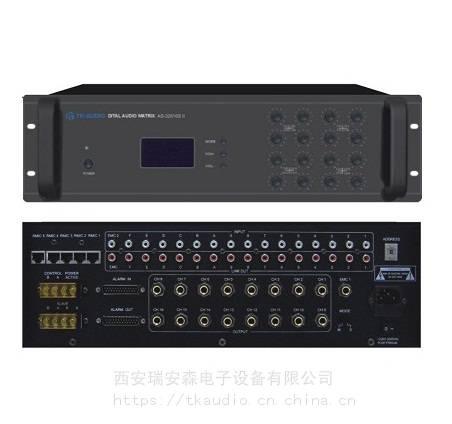 供应霍尼韦尔AS32816S数字音频矩阵16路输入16路输出