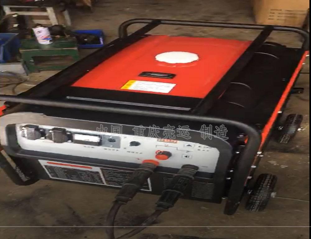 LH230|H230X系列发电电焊机H230T