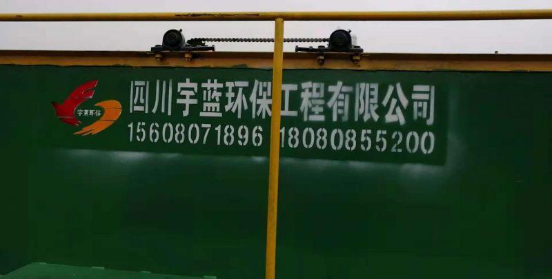 洗涤厂300吨污水处理
