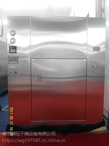 厂家直销DMH系列百级对开门干热灭菌烘箱