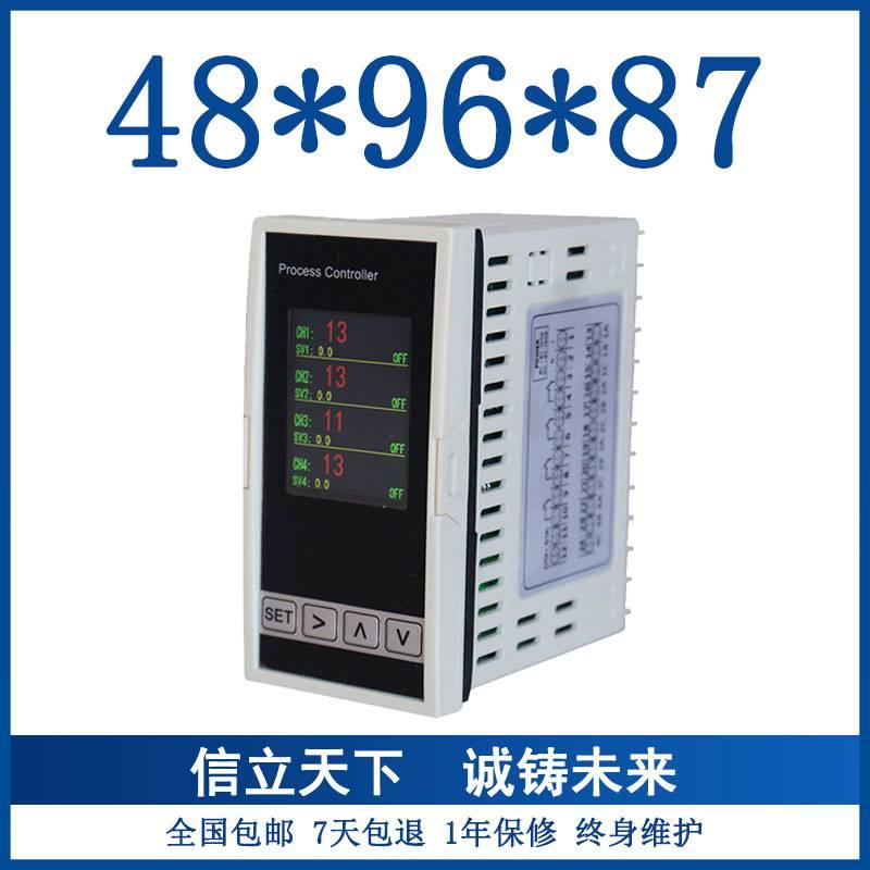 DK2008P液晶显示四回路位式巡检仪