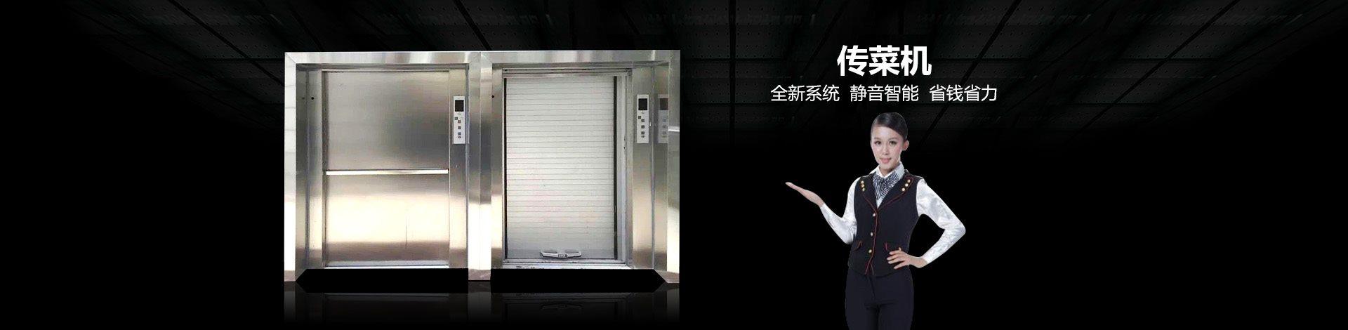 济阳县汇诚机械厂