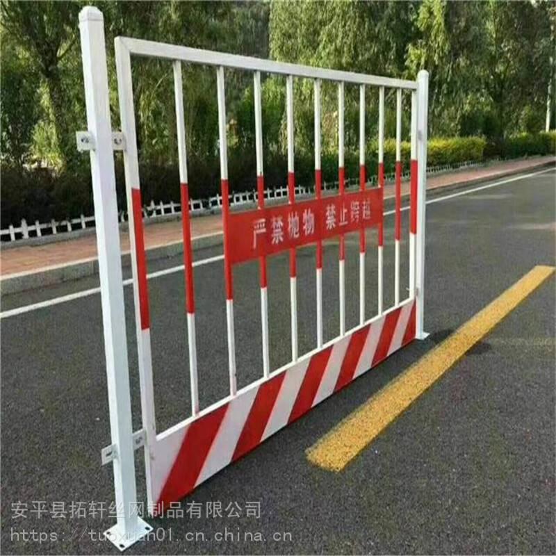 拓轩厂家 安全防护围栏 基坑护栏网 临边基坑护栏 优惠