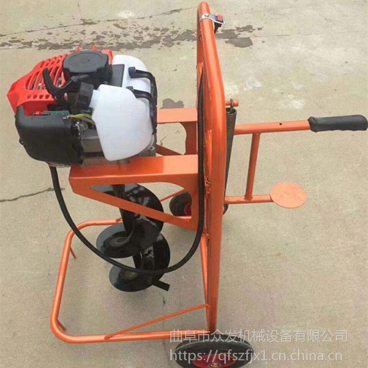 树苗种植机 果树施肥钻孔机 大马力电杆打洞机