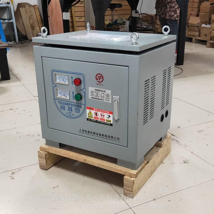 变压器公司生产 1140v变220v变压器 380v/1140v变压器 定做各种变压器