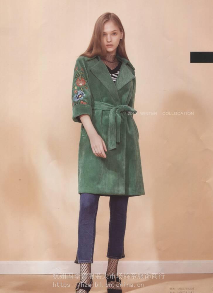 阿莱贝琳广州一手货源华丽宫品牌女装折扣加盟连锁批发拉夏贝尔一口价秋装特价
