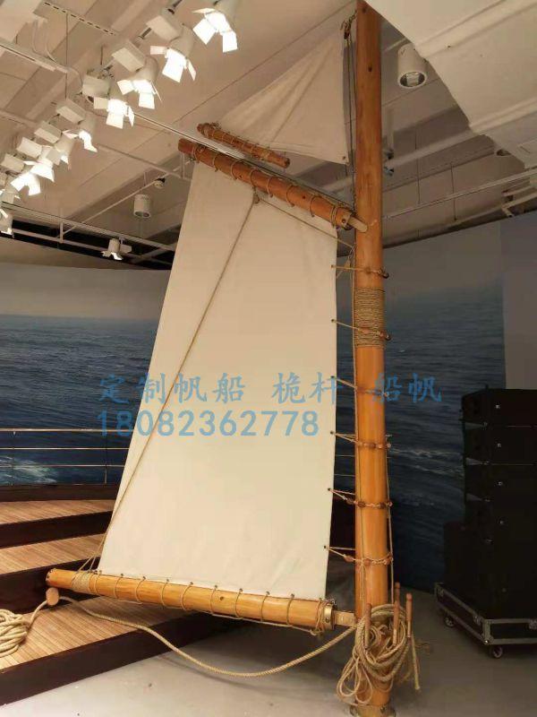 上海展示会定制帆船 装饰船 海盗船 景观桅杆 船帆