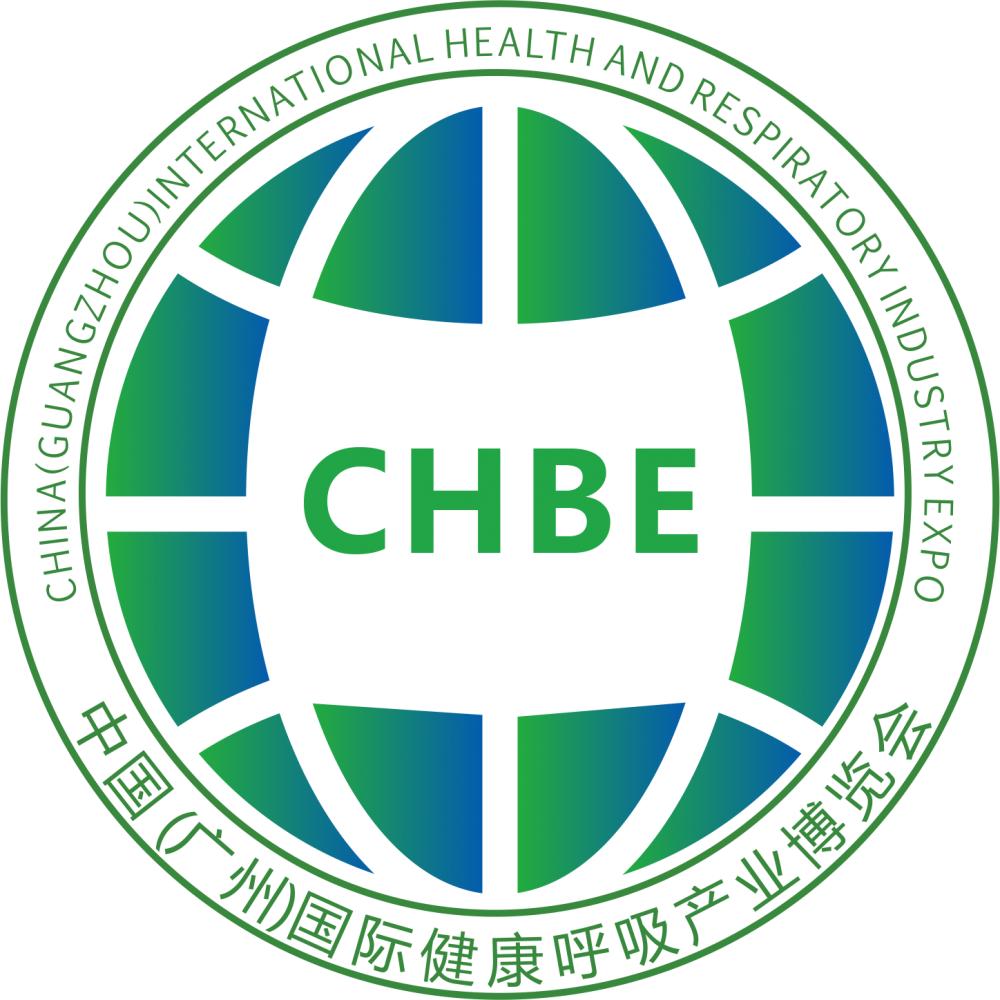 2020中国(广州)国际健康呼吸产业博览会