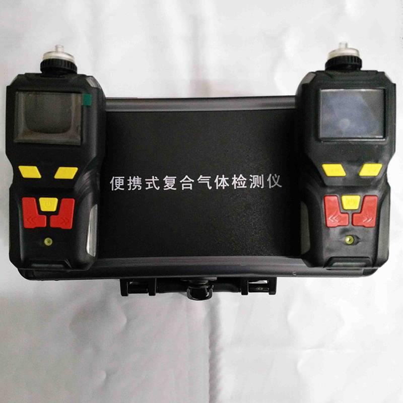 防爆合格认证CE19.2335便携式异戊烷气体检测仪TD400-SH-C5H12天地首和