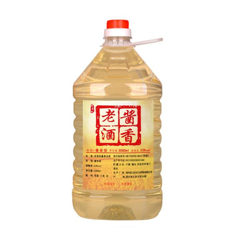 貴州茅臺鎮白酒散裝原漿老酒坤沙53度醬香型純糧食酒10斤桶裝