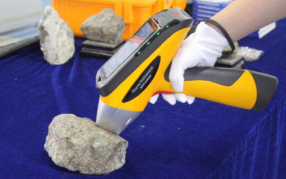便攜式礦石化學元素分析儀鐵礦石銅礦石錳礦石快速分析儀